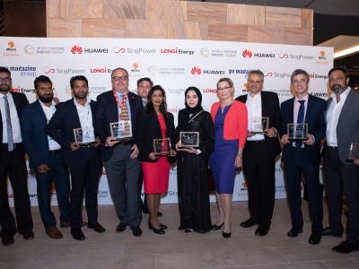 MESIA Solar Awards 2020