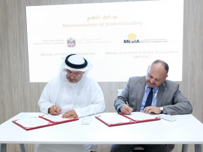 UAE Ministry of Energy and Industry and MESIA signed an important MoU (15 Jan)